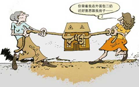 什么是非法同居?杭州私人调查侦探告诉你