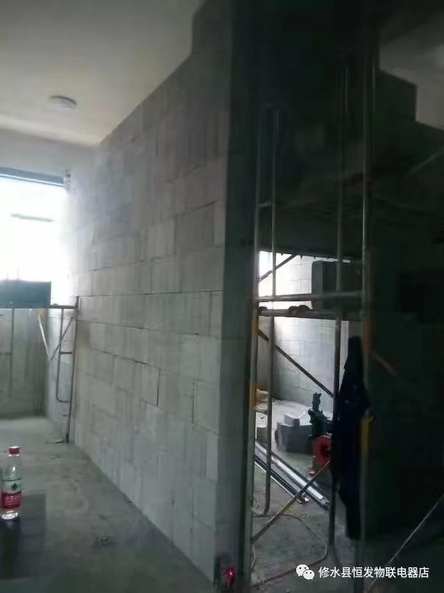 温州raybet砖