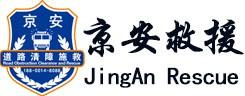 北京汽车救援logo