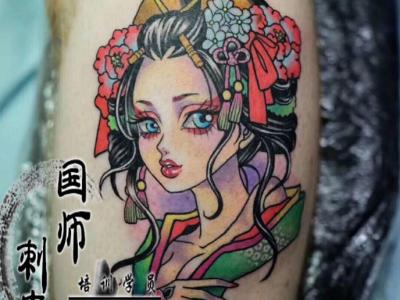 郑州纹身手臂图案