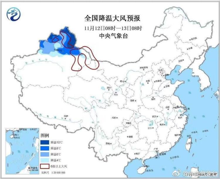 深圳下半年最强冷空气来袭