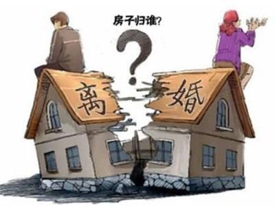 上海私家侦探分析婚外情离婚房产分割