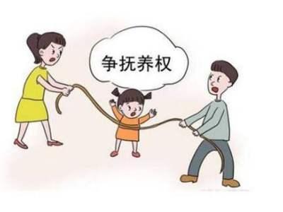 上海私家侦探解惑外遇离婚抚养权