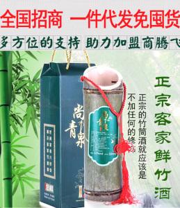 江苏竹筒酒厂家
