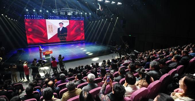 太原第十九届记者节活动举行庆祝
