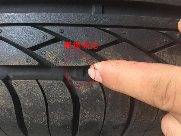 轮胎什么情况下需要换?汽车轮胎使用年限是多久?