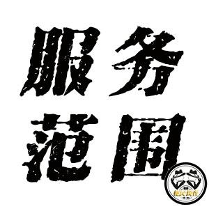 天津私家侦探服务范围!便民调查服务有哪些