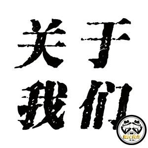 沈阳私家侦探便民公司介绍