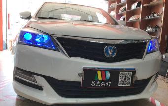长安悦翔V7升级镀膜增亮版GTR双光透镜+蓝色恶魔眼