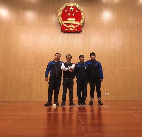 北京地板翻新(北京市第三中级人民法院)