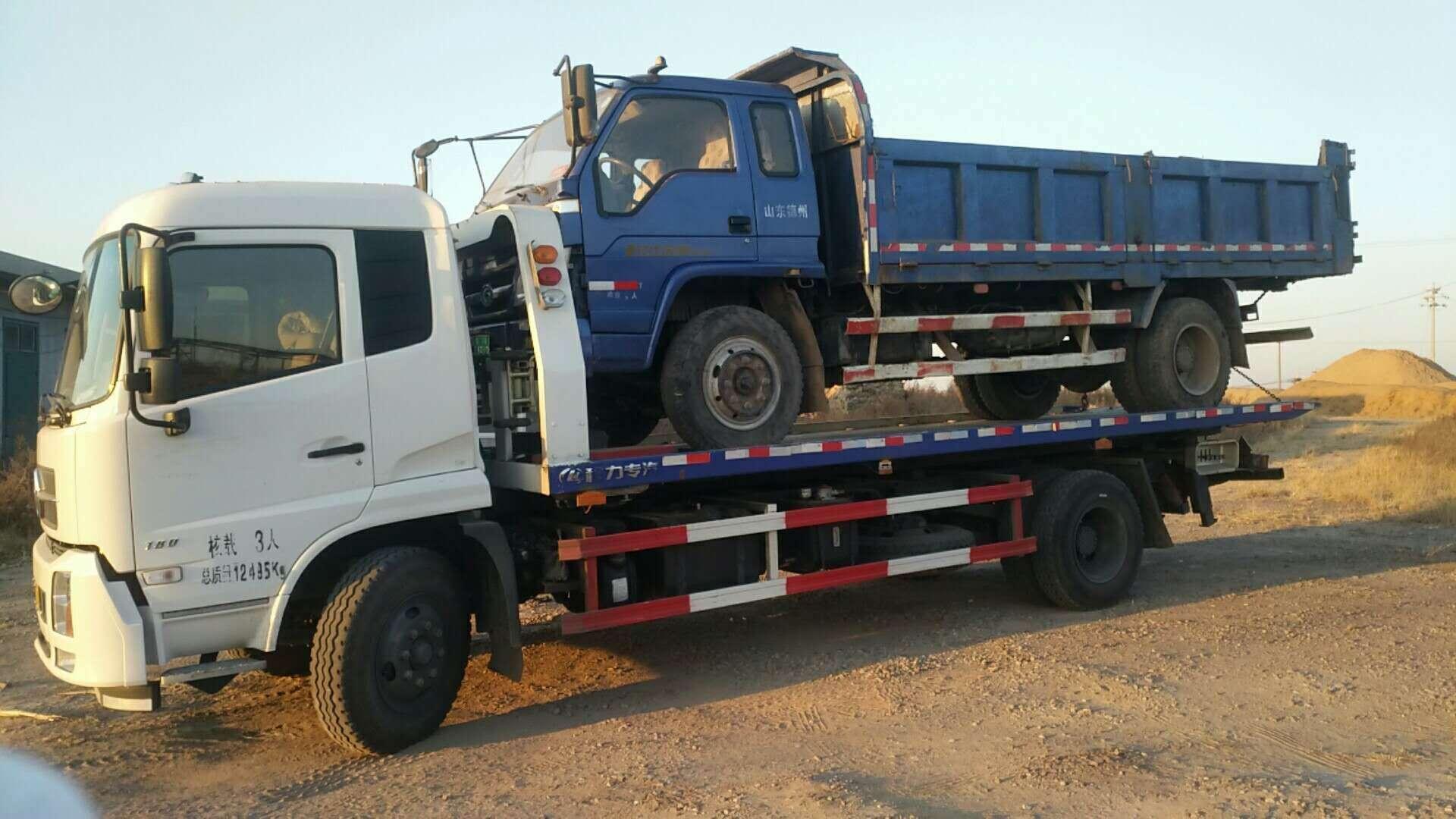 共和县拖车救援老司机教你刹车时先踩离合还是踩刹车!