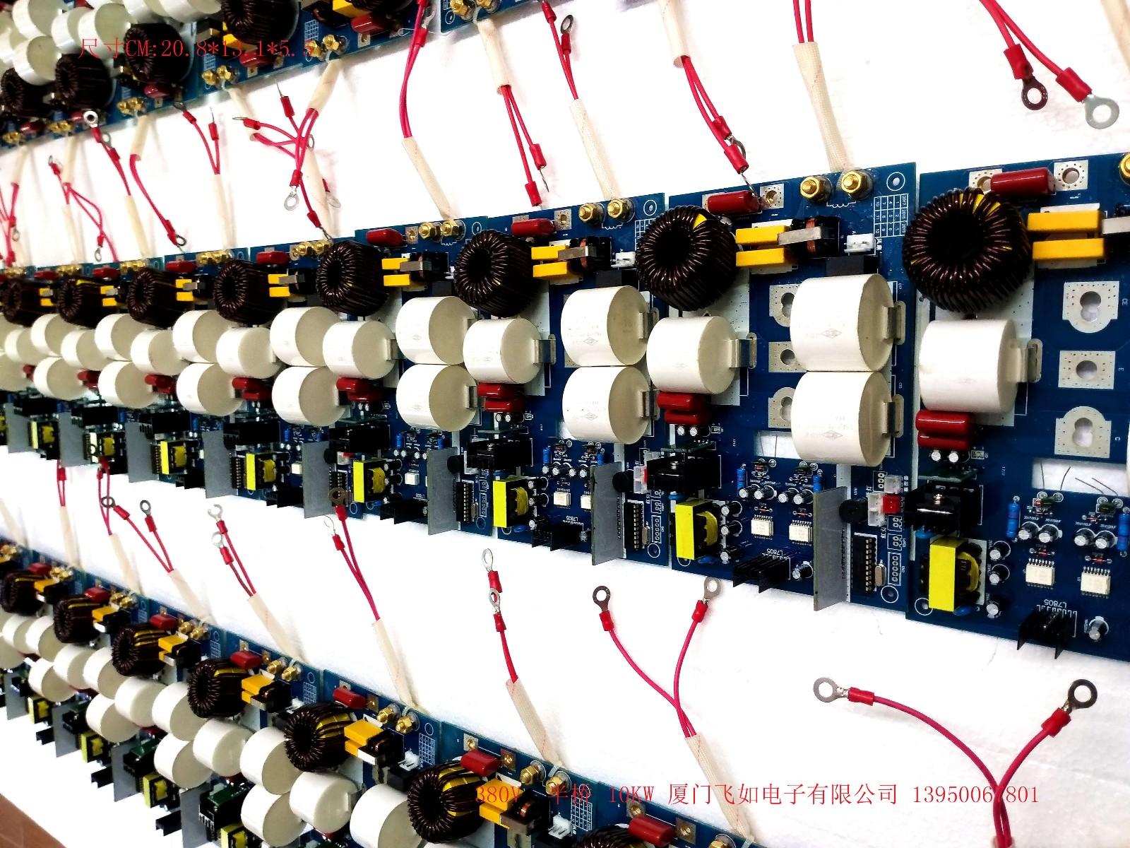 电磁加热主板 380V10KW 半桥