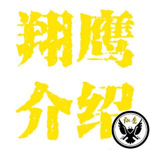 哈尔滨市私家侦探翔鹰公司介绍