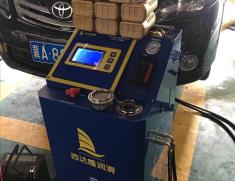 丰田变速箱换油养护1