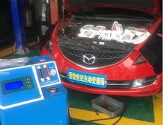 马自达变速箱换油养护1