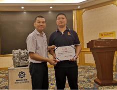 荣获技术证书1