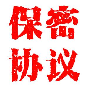 广州追债公司