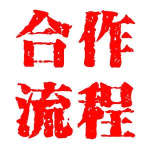 广州收债公司
