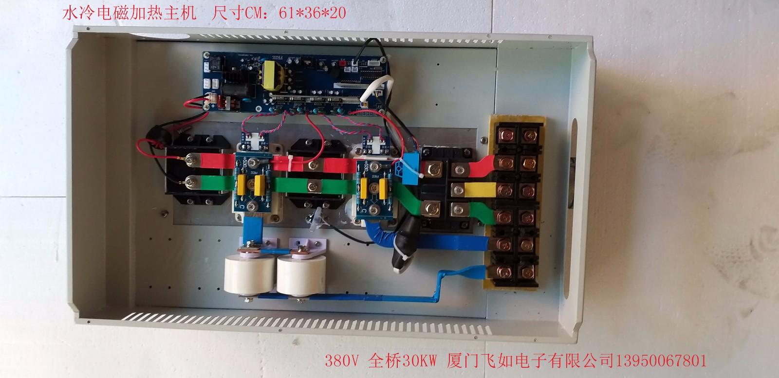 电磁国热水冷主机 30KW