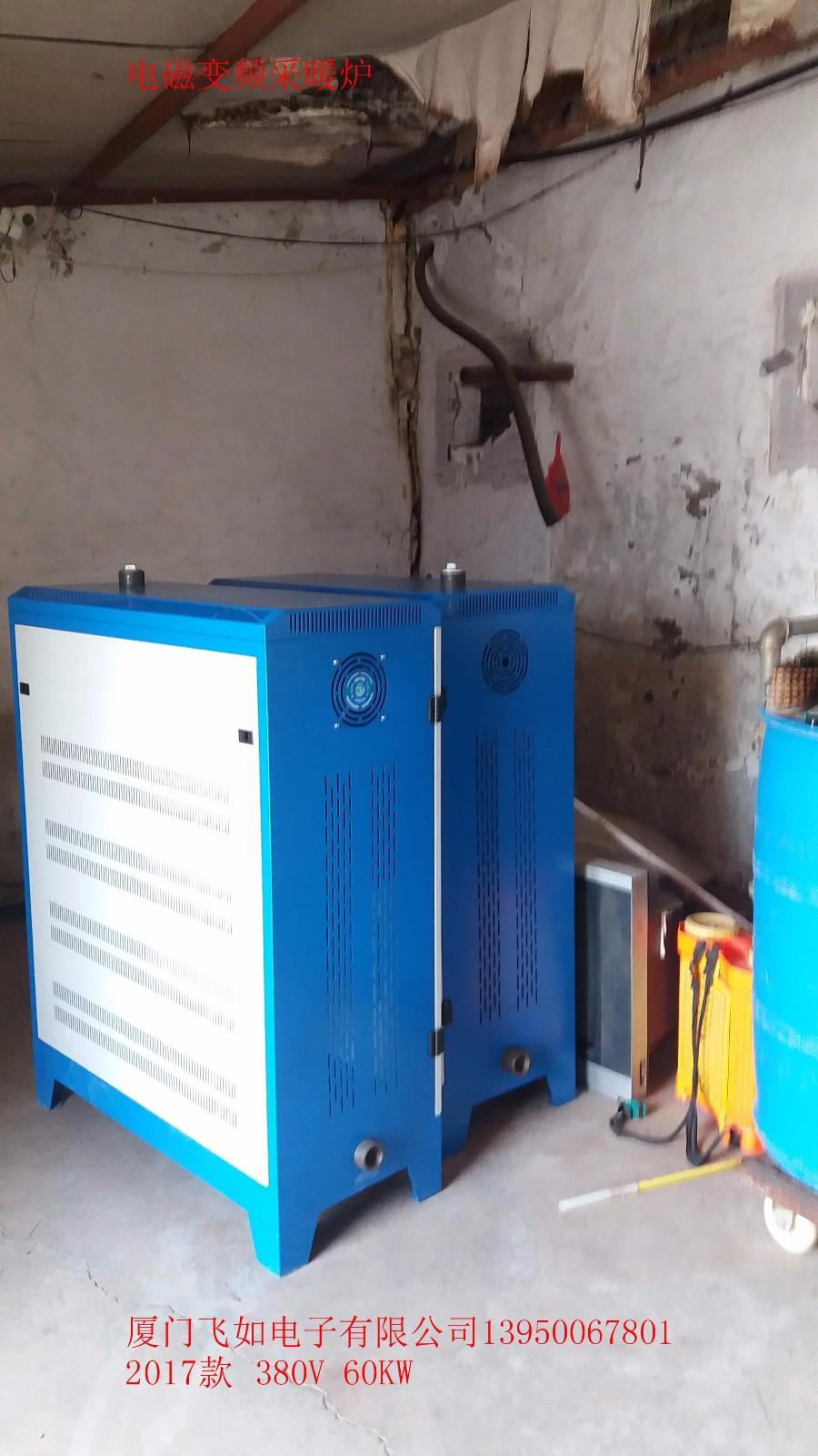 电磁采暖炉220V10KW