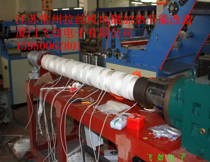 塑料拉丝机电磁加热节能改造