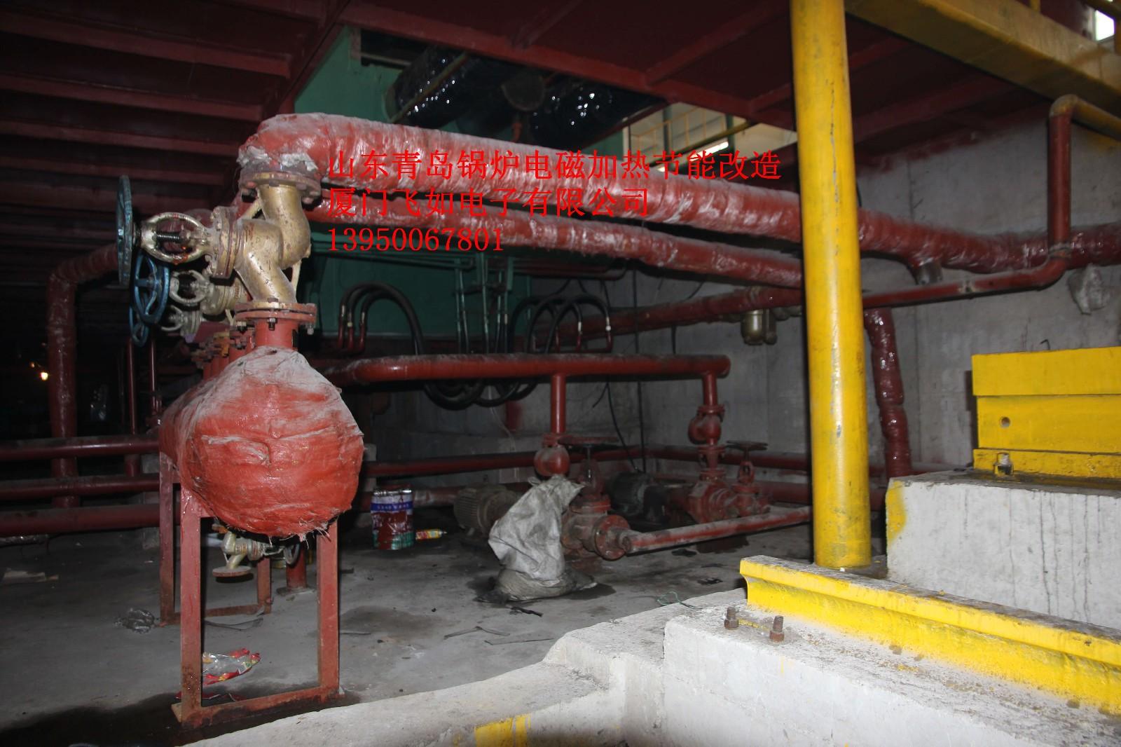 锅炉电磁加热节能改造
