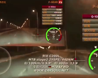 奔驰C200L W205 德国MTB ECU stage2 290ps/430nm 0-100km 5.9s 0-400m 13.9s
