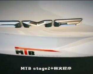 A45 AMG 德国MTB Stage2+MTB回火程序