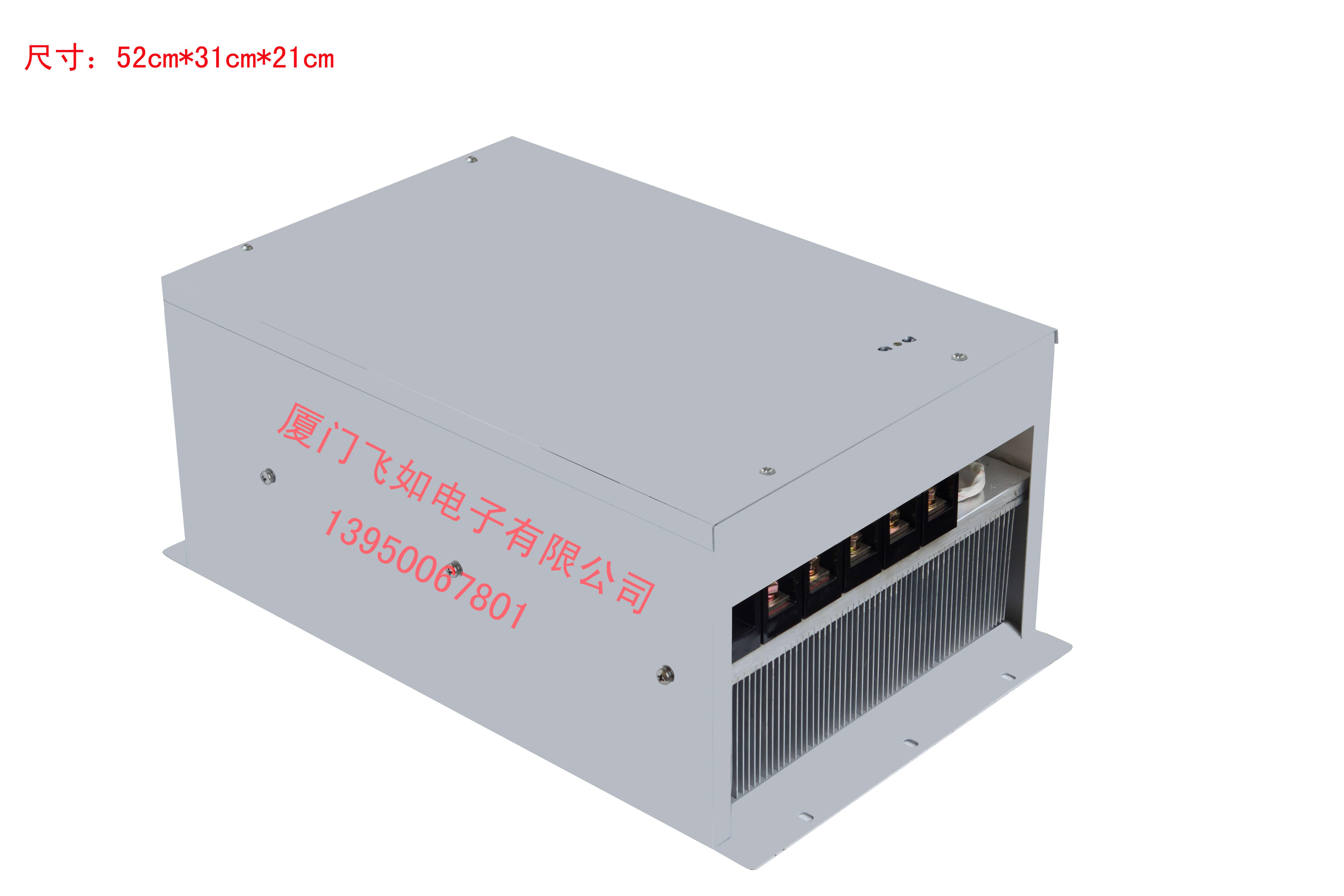 电磁加热主机、电磁加热水冷机柜、电磁加热风冷机柜(老款)