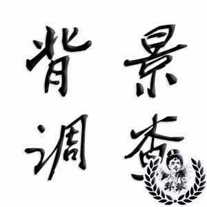 深圳婚前背景调查