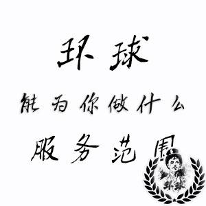 深圳侦探调查服务范围
