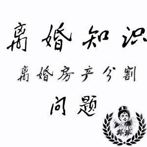深圳出轨离婚财产分割标准是怎样的?