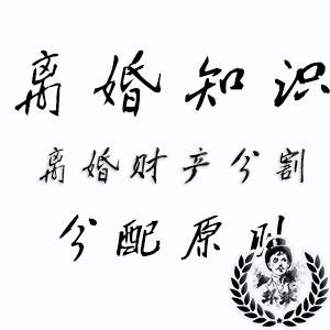 深圳侦探社
