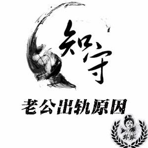 深圳知名侦探解惑男人出轨的表现有哪些