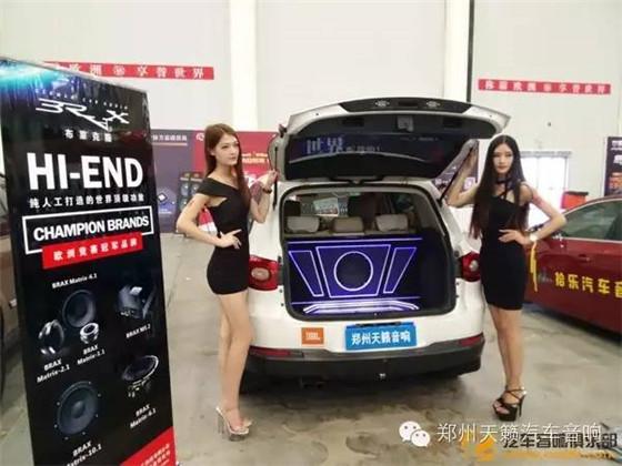 【郑州天籁】大众途观汽车音响改装BRAX