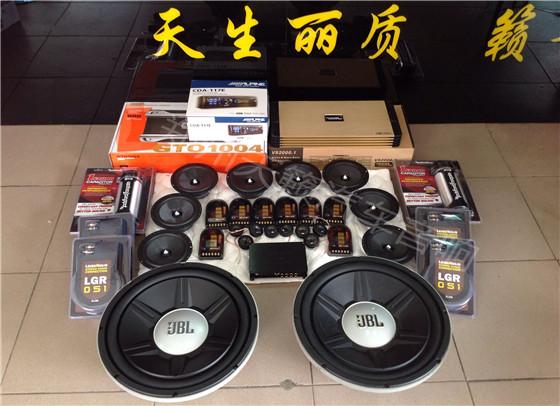 JBL试音车改装--让音乐来释放自己!