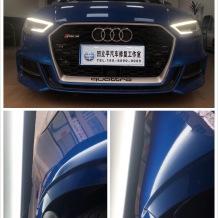 奧迪RS3凹陷修復