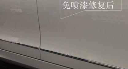 奔驰车门凹痕修复