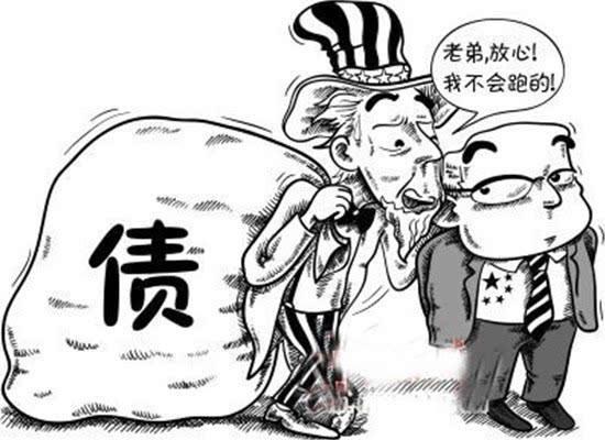 武漢討債公司解答商業欠款不還該如何追討?