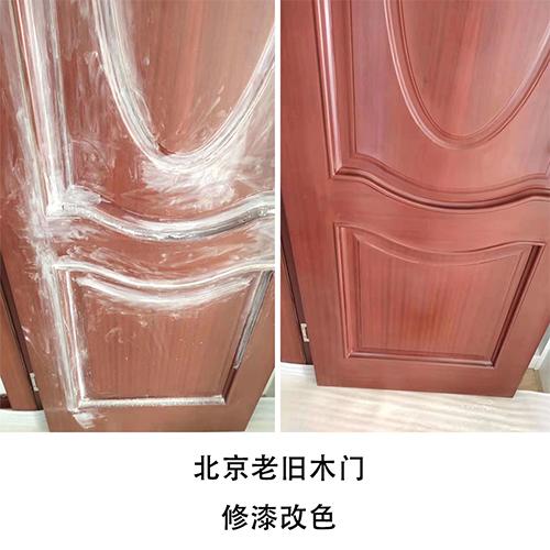 北京老旧木修漆改色