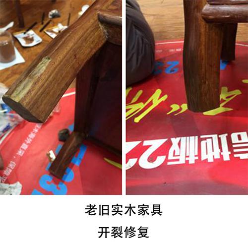 老旧实木家具开裂修复