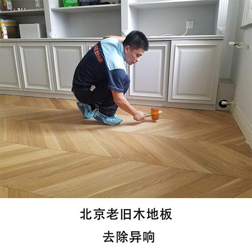 北京老旧木地板去除声响