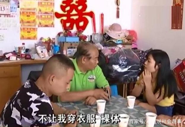 天津侦探社遇到妻子出轨案件极端处理