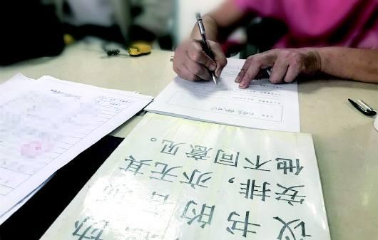 哈尔滨出轨调查指导办理协议离婚应带什么材料?