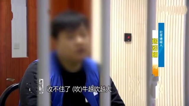 """石家庄私人侦探推荐:一直不结婚,女子发现自己是""""小四"""""""