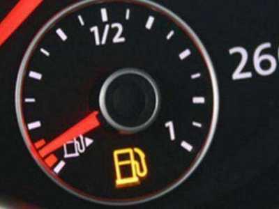 「济宁搭电送油」公司告诉你汽车油箱没油了还继续开会出现什么后果?