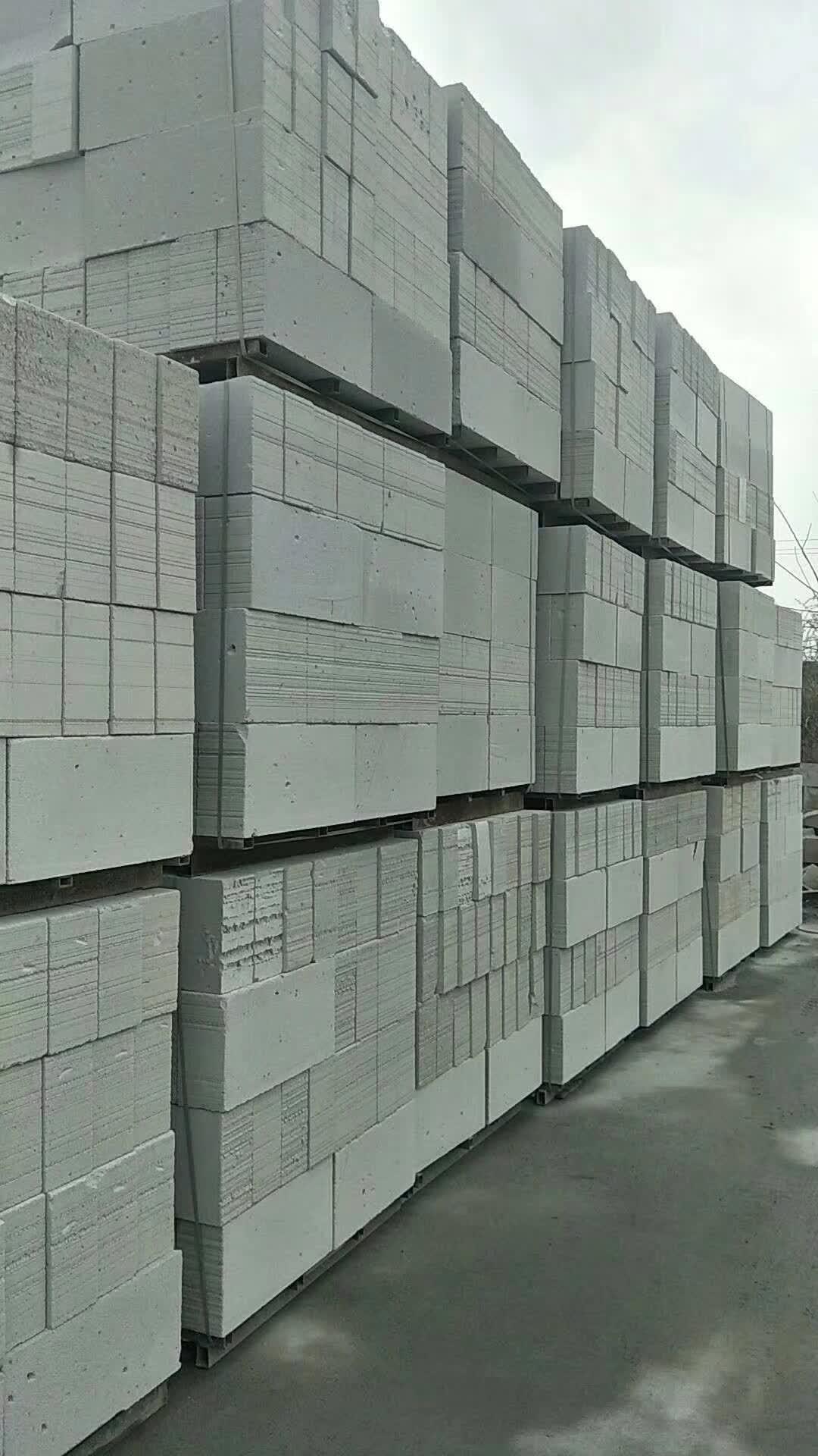 必威体育手机客户端下载砖
