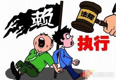 洪先生咨询:能让总公司帮偿分公司vip吗?
