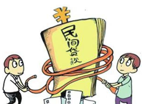 杭州讨债公司整理民间借贷纠纷有效解决方法