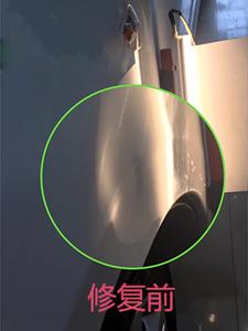 南京汽车凹陷修复